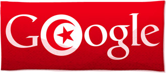 Google Logo: Tunisia Independance Day - 2012